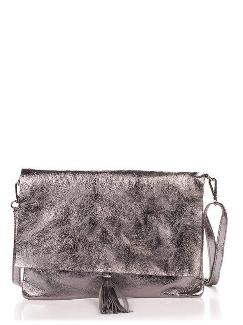 /klatch-seryy-italian-bags-3958676