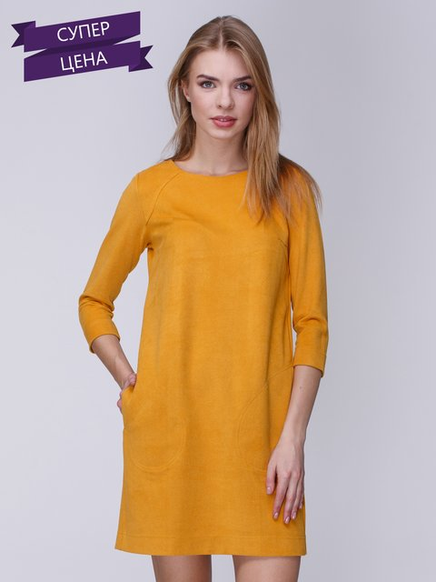 Платье желтое Jet 3810176