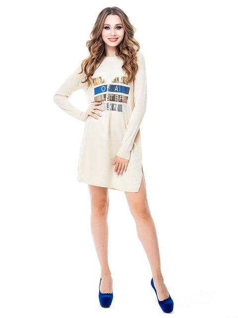 Платье бежевое с принтом Magnet 3688255