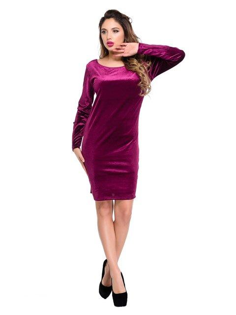 Платье фиолетовое Magnet 3977433