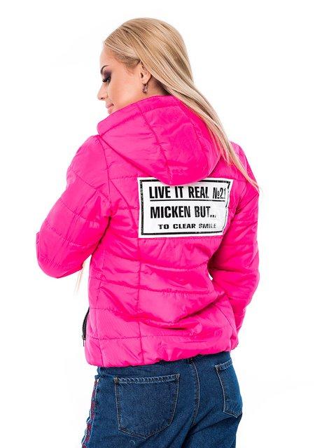Куртка розовая с аппликацией Magnet 3977484