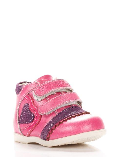 Ботинки розовые Шалунишка 3923721