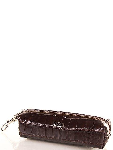 Ключниця коричнева DESISAN 3969366