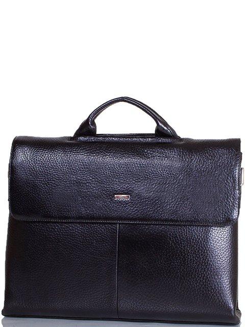 Портфель чорний DESISAN 3969444