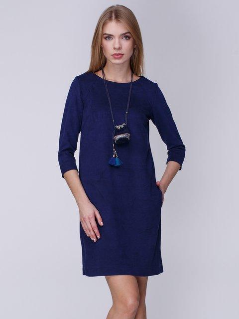 Платье синее Jet 3996273