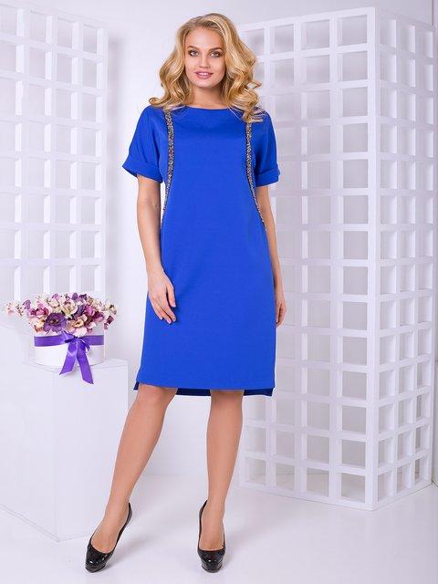 Платье цвета электрик Luzana 4038225