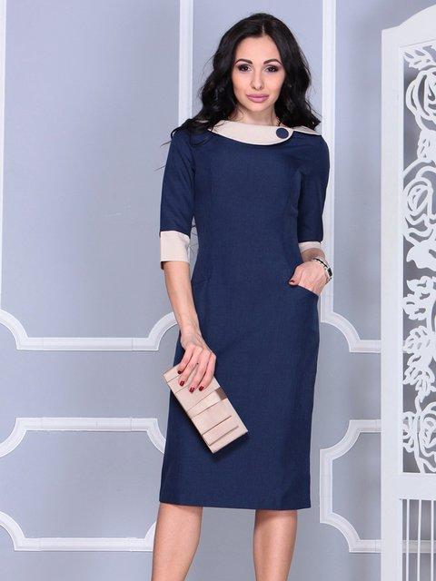 Платье темно-синее Laura Bettini 4021189