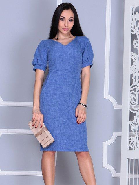 Платье синее Laura Bettini 4028067