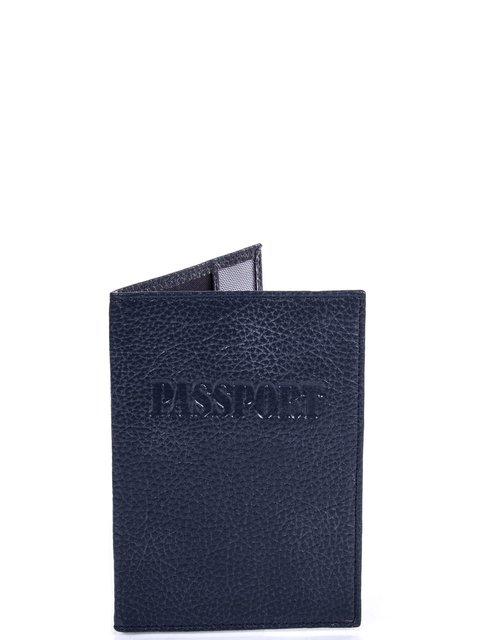 Обкладинка для паспорта темно-синя Canpellini 4033412
