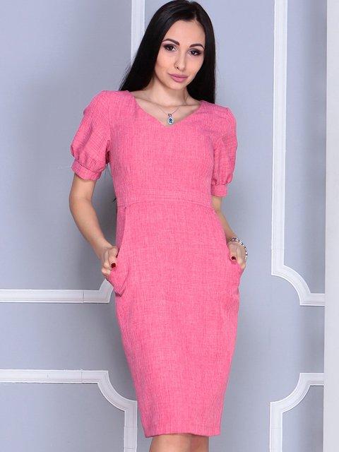 Платье розовое Laura Bettini 4028066