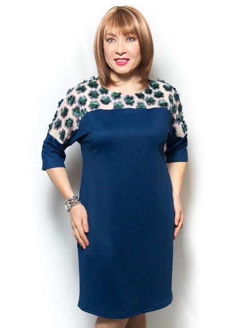 Платье синее LibeAmore 4071387