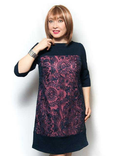 Платье сине-розовое LibeAmore 4071388