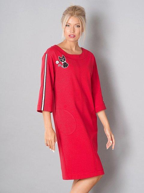 Платье красное Lesya 3766783