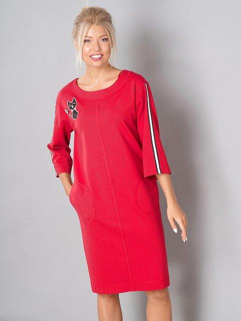 Платье красное Lesya 3766784