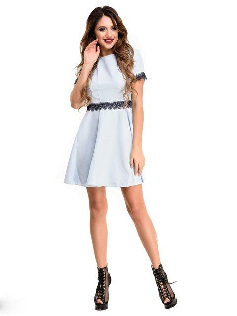 Платье голубое Magnet 4080239