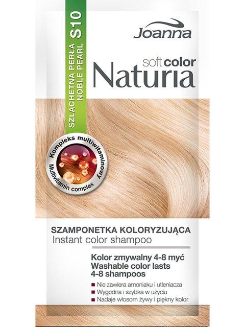 Шампунь оттеночный Naturia Soft - №10 «Благородная жемчужина» Joanna 4088082