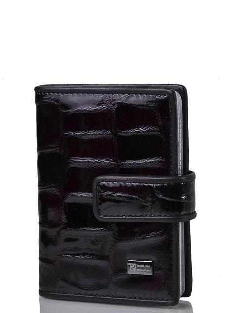 Візитниця темно-коричнева Wanlima 4090491