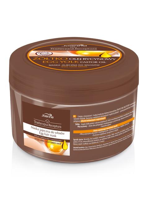 Маска для волосся «Жовток та касторова олія» (250 г) Joanna 4088245
