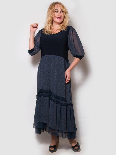 Платье темно-синее LibeAmore 4132052