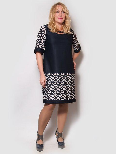 Платье темно-синее LibeAmore 4132161
