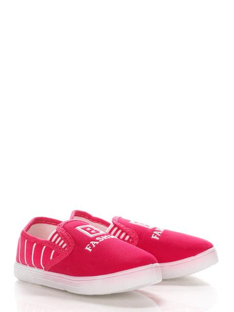 Сліпони рожеві NM 3635266