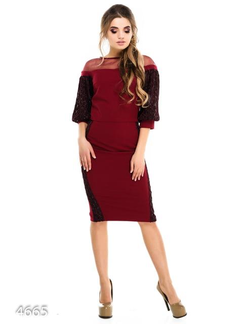 Костюм: блуза и юбка Magnet 3977358