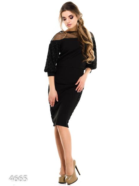 Костюм: блуза и юбка Magnet 4031151