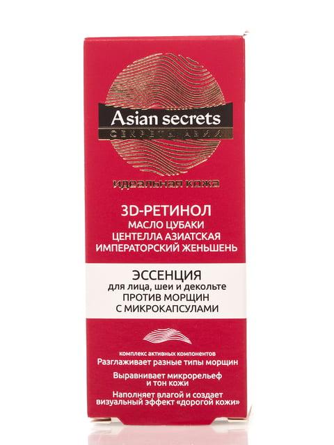 Есенція проти зморшок з мікрокапсулами для обличчя, шиї і декольте (30 мл) ВіТЭКС 4071601