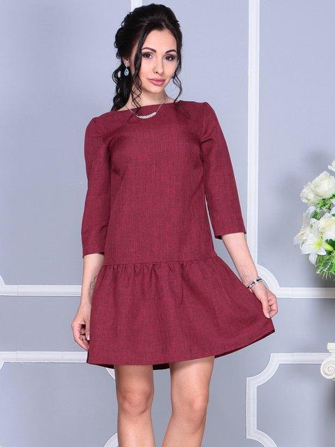 Платье светло-сливовое Laura Bettini 4152461