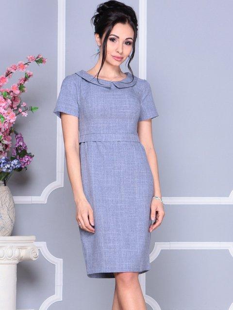 Сукня кольору фіолетового серпанку Laura Bettini 4152474
