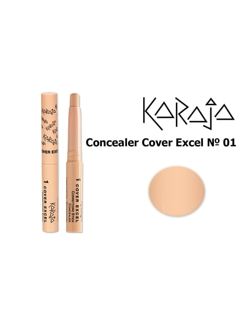 Коректор-олівець Cover Excel — тон №01 (2,5 г) Karaja 3999544