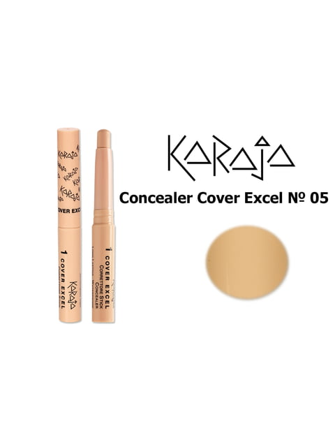 Коректор-олівець Cover Excel — тон №05 (2,5 г) Karaja 3999547