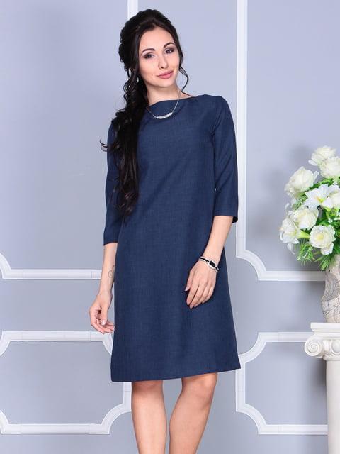 Сукня темно-синя Maurini 4160902