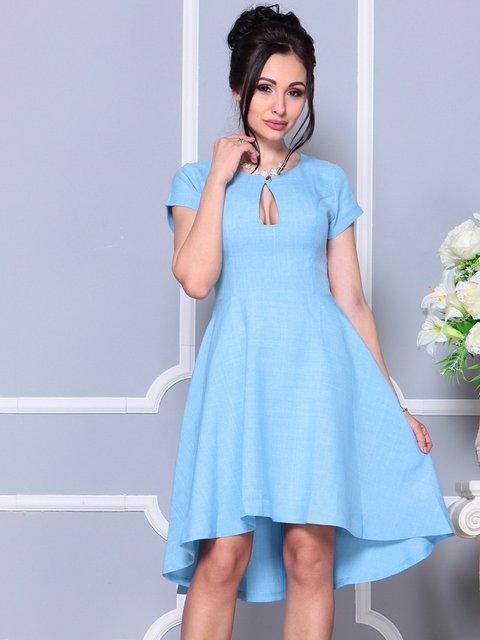 Платье голубое Laura Bettini 4178074