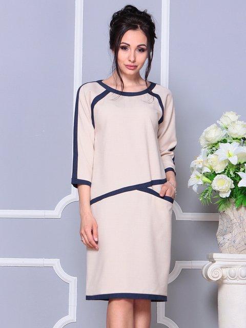 Платье бежевое Laura Bettini 4178094