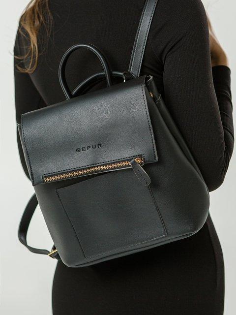 Рюкзак черный Gepur 4187432