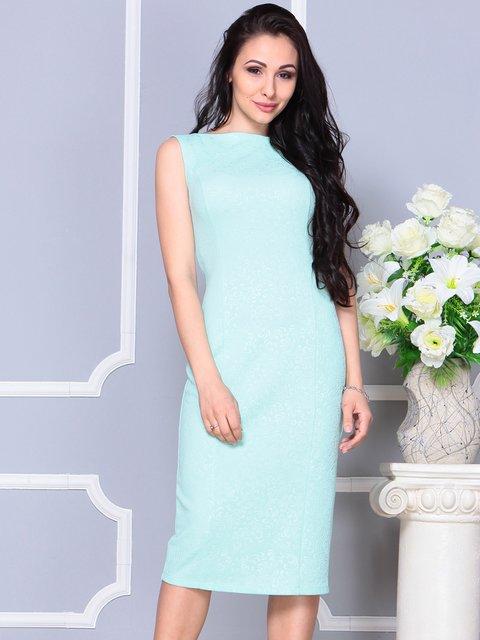 Платье бирюзовое Laura Bettini 4191528