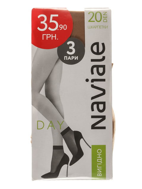 Шкарпетки бежеві 20 Den (3 пари) Naviale 3365392
