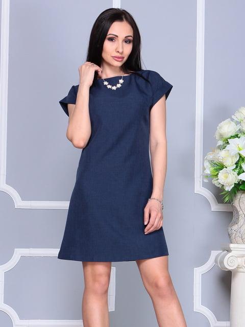 Платье темно-синее Rebecca Tatti 4201154