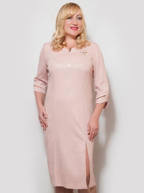 Платье цвета пудры LibeAmore 4211917