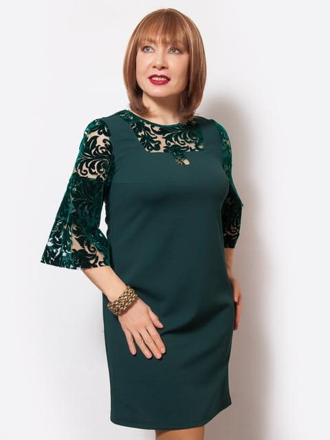 Платье зеленое LibeAmore 4211924