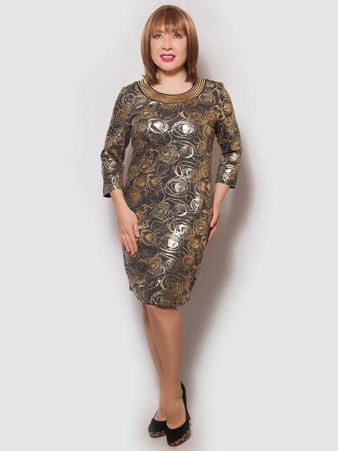 Платье в принт LibeAmore 4211953