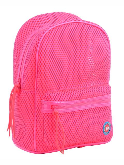 """Рюкзак рожевий """"YES"""" 4214851"""