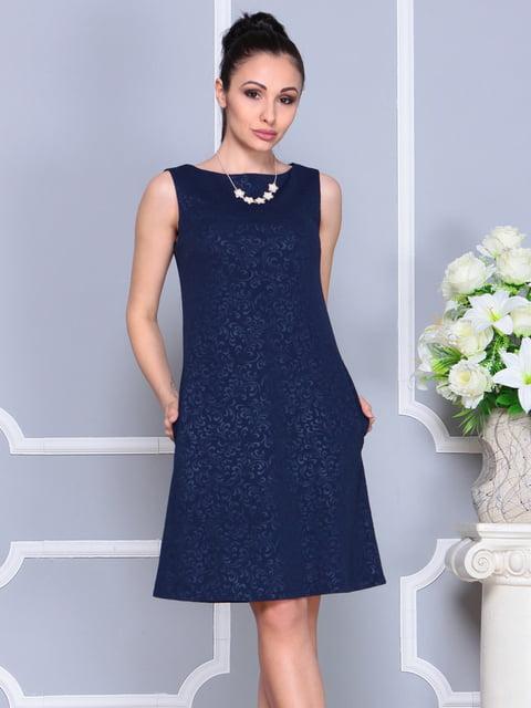 Платье темно-синее Laura Bettini 4222470