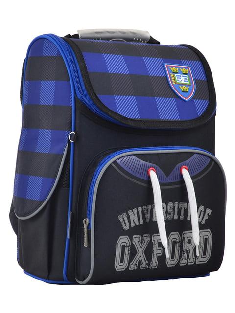 """Рюкзак чорно-синій """"1 Вересня"""" 4235625"""