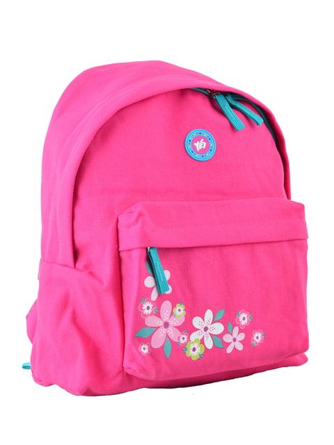 """Рюкзак рожевий """"YES"""" 4235685"""