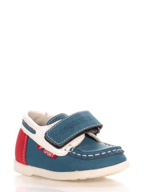 Туфли синие Шалунишка 3902670