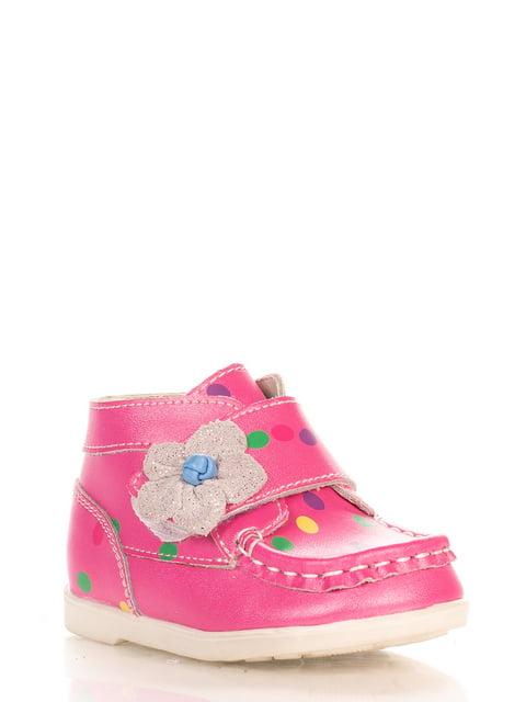 Ботинки розовые Шалунишка 4229374