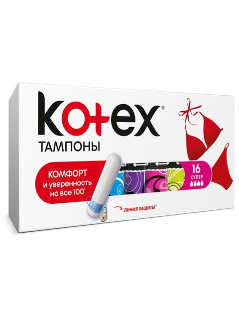 /tampony-super-16-sht--kotex-2066793