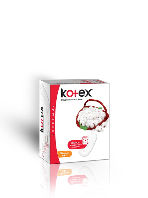 /prokladki-ezhednevnye-normal-60-sht--kotex-2066817